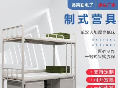 单双人加厚工地高低床 部队制式营具铁架床学生宿舍双层上下铁床