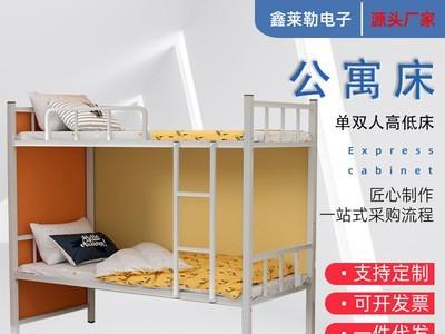 批发公寓双层上下铺床 钢制宿舍双人上下铁艺床加厚员工铁架子床