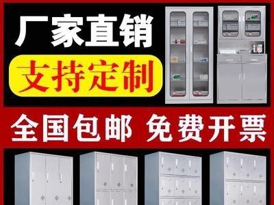201不锈钢更衣柜员工储物柜304餐盘柜碗柜器械文件西药柜水杯鞋柜